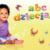 ABC Dzieciaka – Sklep z artykułami dla dzieci