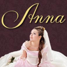 anna-salon-mody-slubnej-stalowa-wola.png